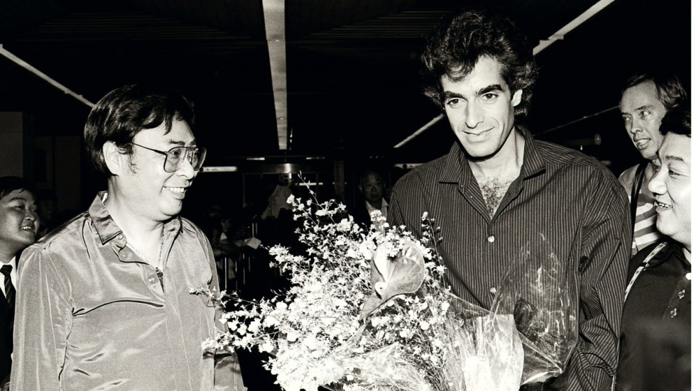 Magician david copperfield accused of drugging sexually assaulting associated press m4hsunfo