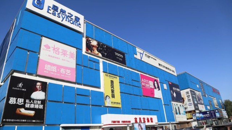 easy homes furniture decor laura he alibaba buys us866 million stake in chinese furniture retailer