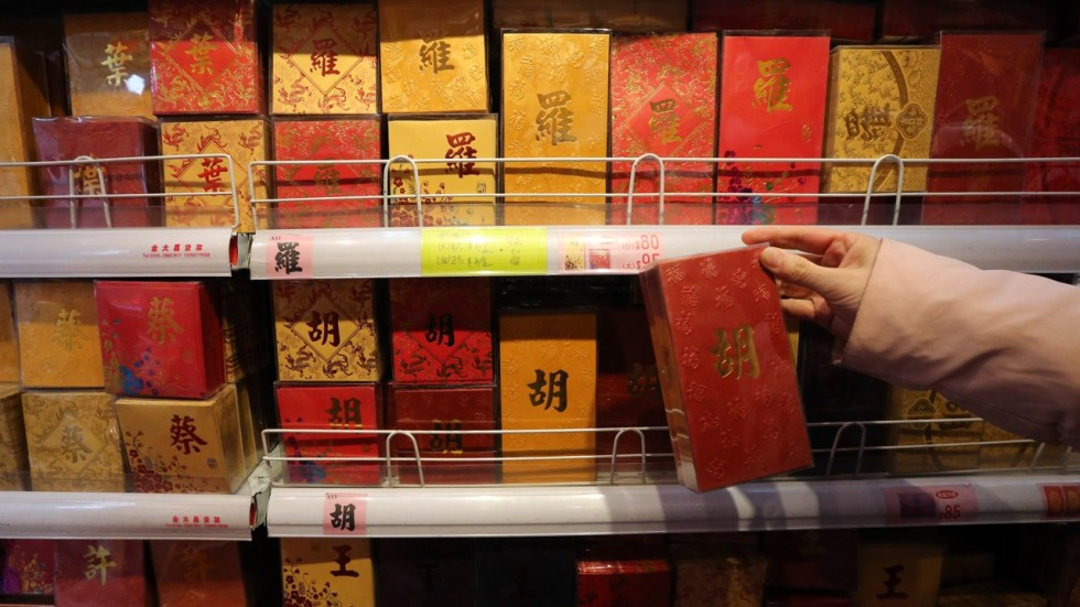 Virtual red packets are most popular way to gift money in china as maggie zhang negle Image collections
