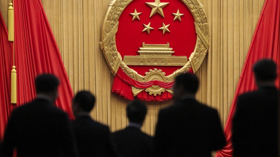 China Sets Up New Super Agency To Fight Corruption South China