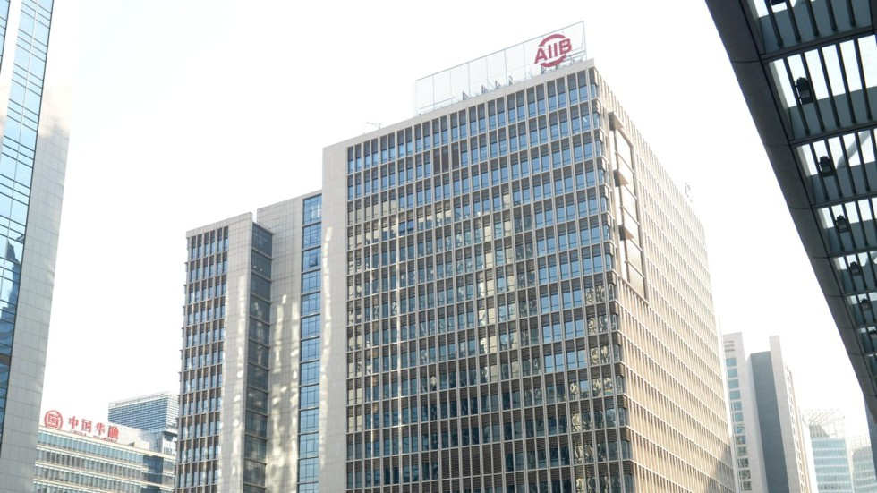 Asian devlopment bank
