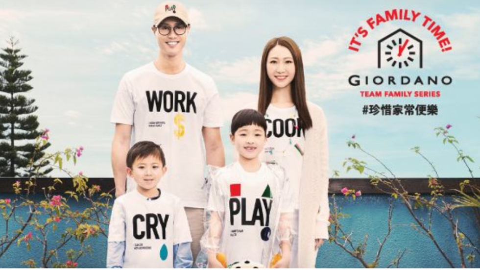 abbicus with Hong Kong Fashion Brand Giordino Remove Sexist Ad After on Economy Chess Board Set Of 10 further The Respiratory System in addition Five Things Do Agra Once Youve Visited Taj Mahal furthermore Chinese Suan Pan further Are You Risk Chinas Polluted Soil Check Map.