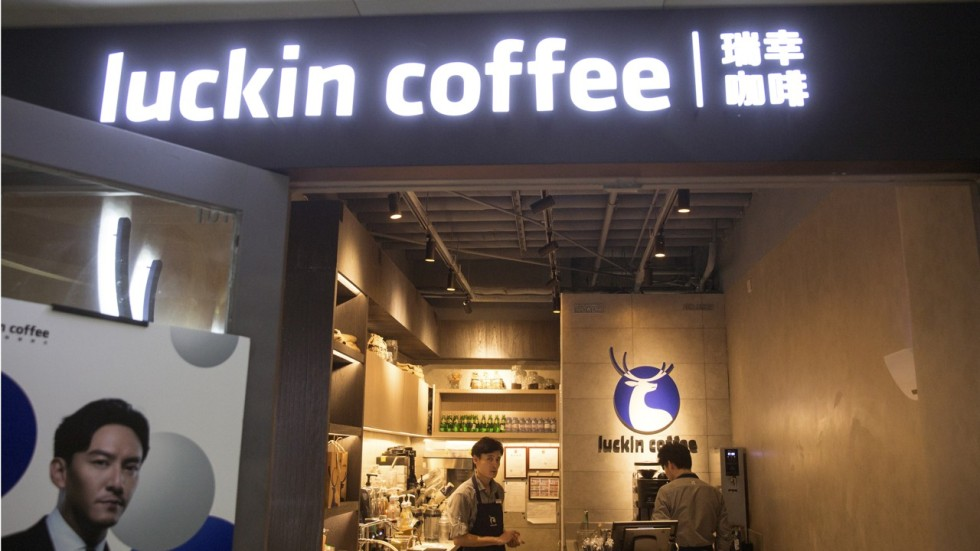 Chinas Luckin Coffee Confirms Us200 Million Raised In Latest