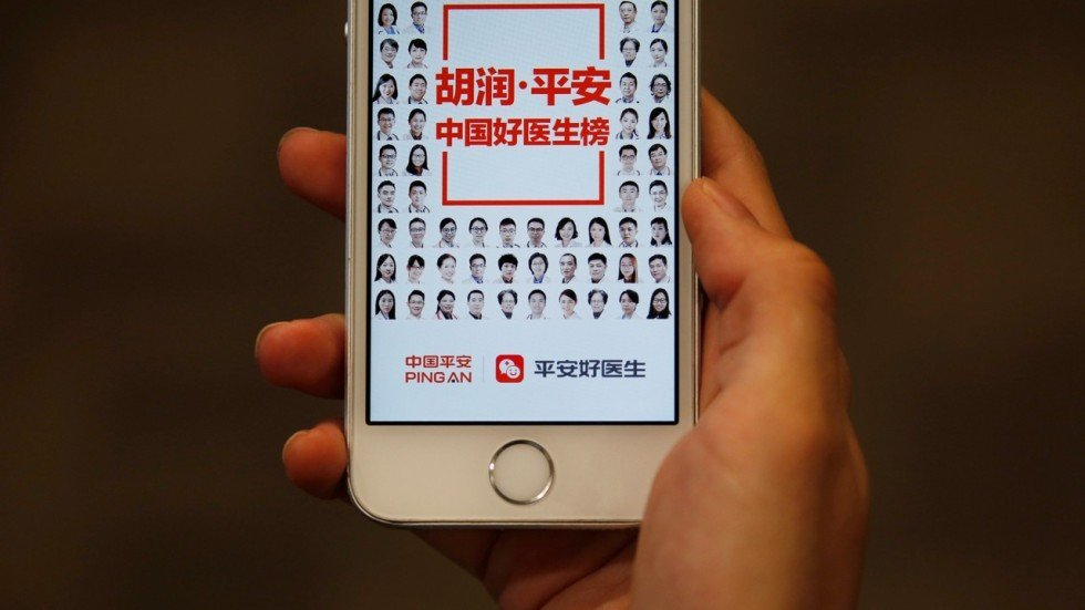 ping an good doctor to expand medical services platform in southeast