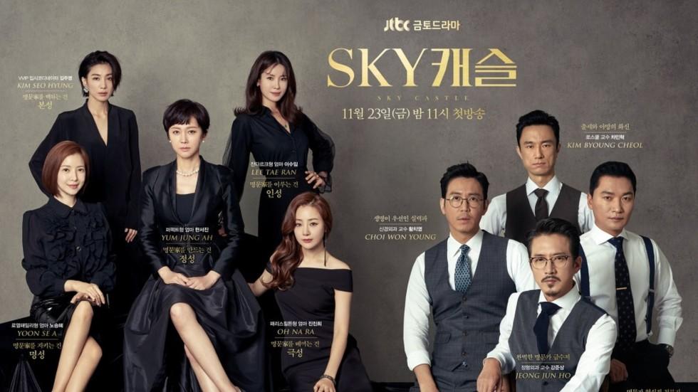 Popular South Korean Drama Sky Castle Blamed For Inspiring Copycat Murder Of Doctor