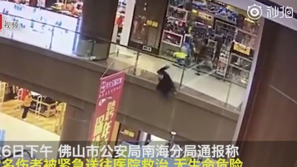 Chinese Man Throws Pregnant Woman From Third Floor Shopping Centre Balcony Then Jumps After Her Chindia Alert You Ll Be Living In Their World Very Soon