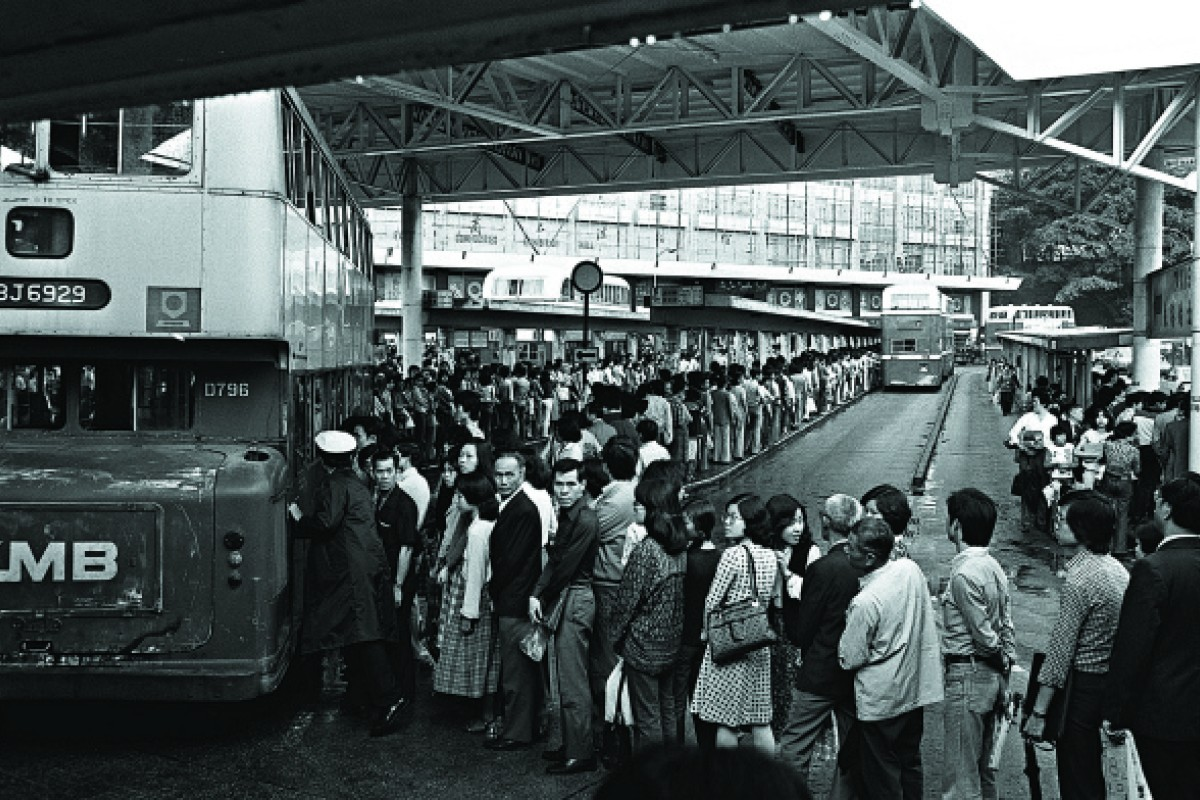 Scores of passengers wait for buses at the terminal in the 70s.