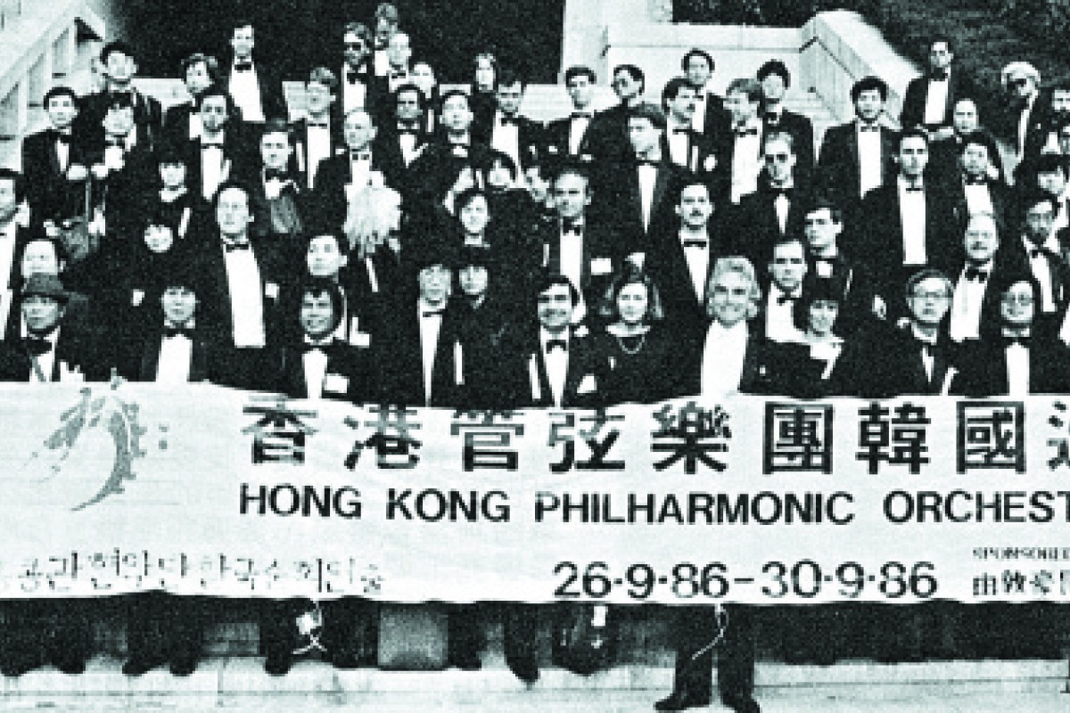 The orchestra, led by music director Kenneth Schermerhorn, during a tour of South Korea, in September 1986.