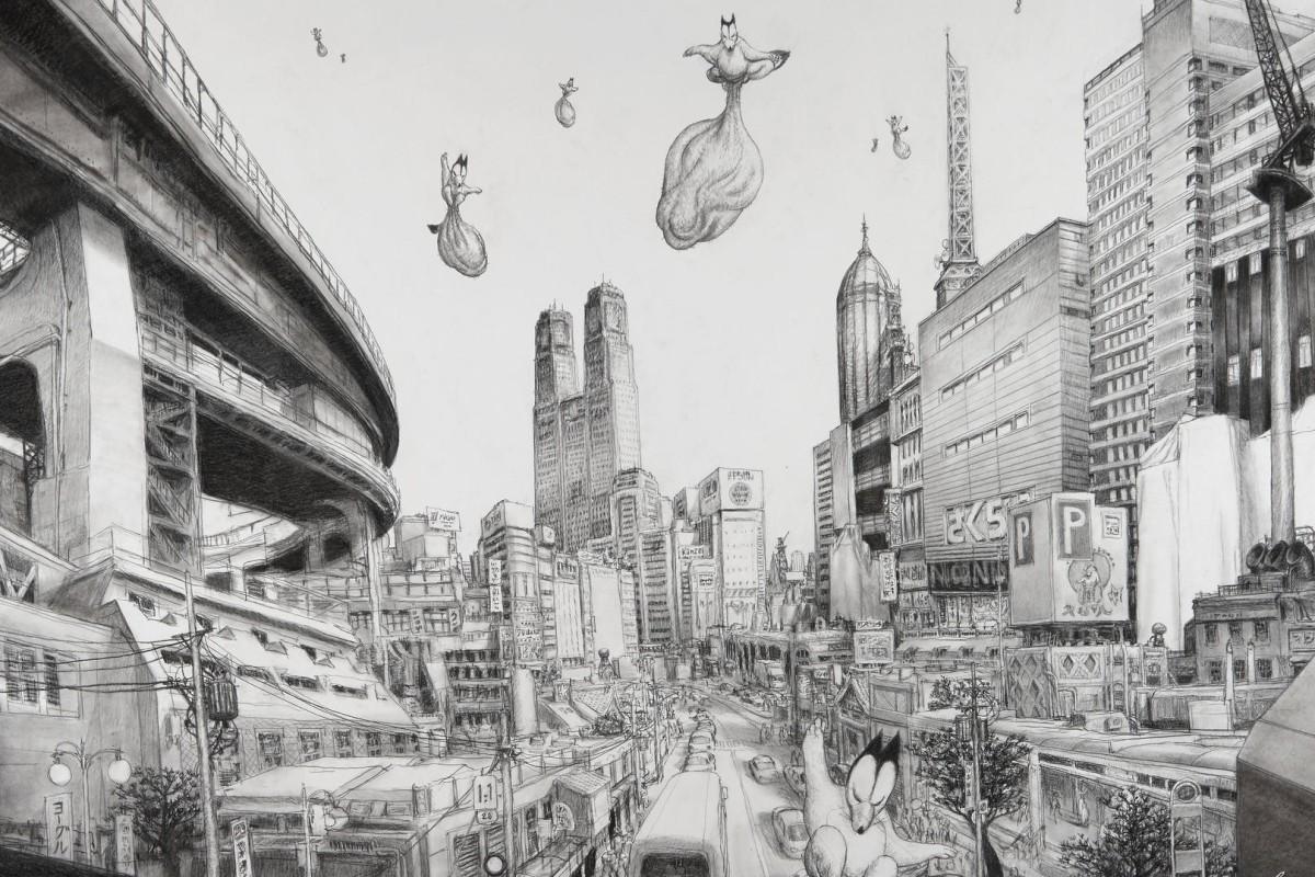 Les Tanuki Golden Balls au Dessus de Tokyo, by Nicolas de Crécy.