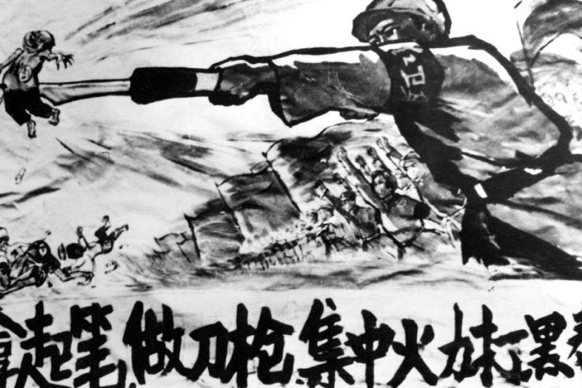 A 1966 poster depicts Red Guards dispatching anti-revolutionary forces during the Cultural Revolution. Picture: AFP