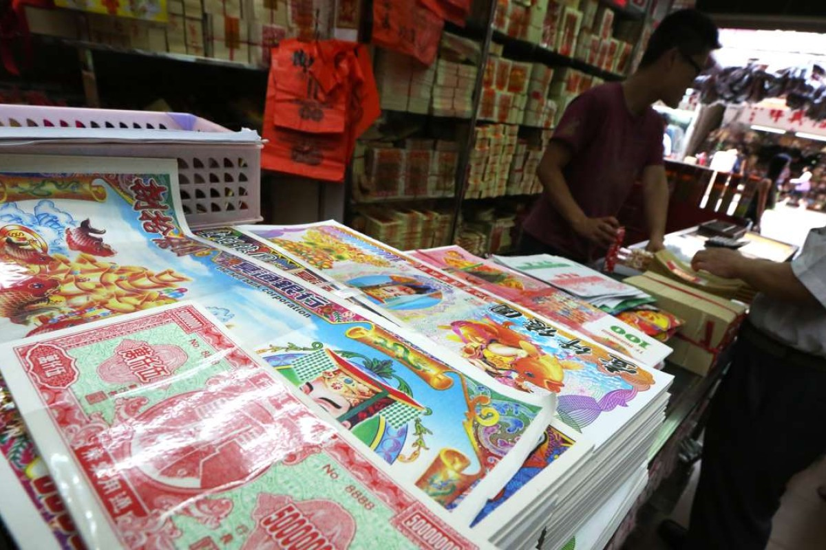 Hell banknotes on sale at a store in Sai Ying Pun. Pictures: SCMP