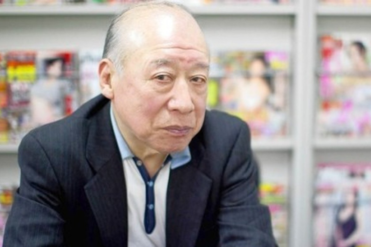Shigeo Tokuda began starring in adult videos when he was 59 years old. Handout photo