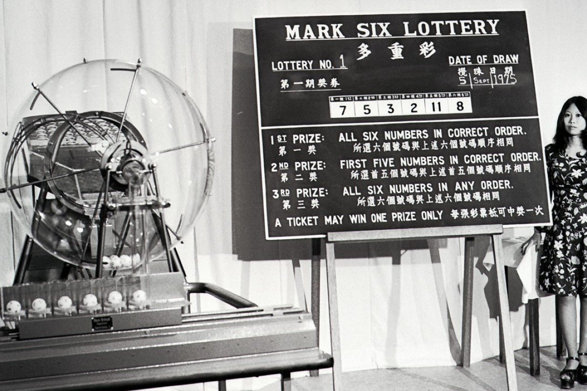 The first draw of the Mark Six lottery at the Royal Hong Kong Jockey Club on September 5, 1975. Picture: SCMP