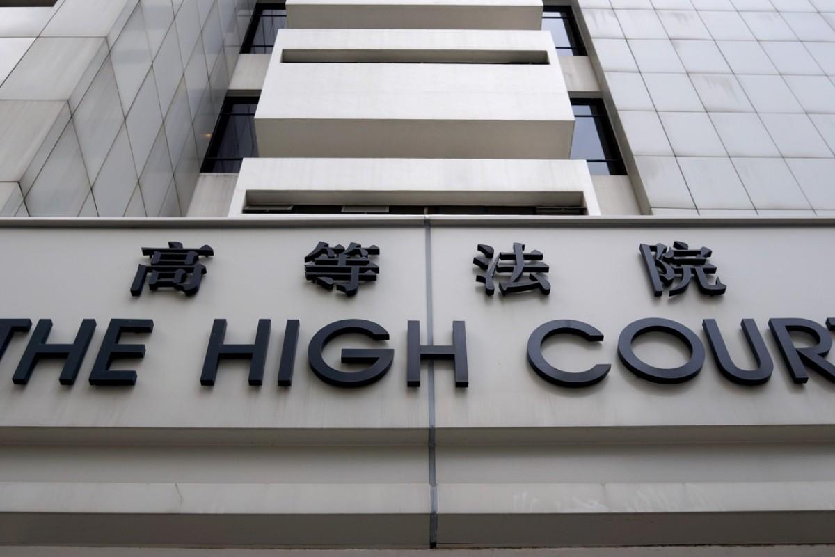 Hong Kong's High Court. Photo: Fung Chang
