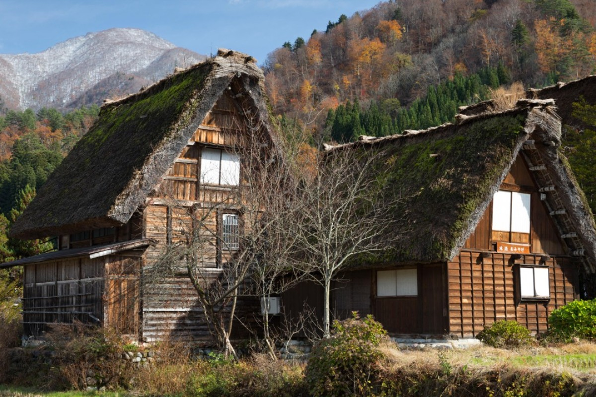 """Gassho-zukuri"" houses in Shirakawa-go, Gifu. Picture: Alamy"