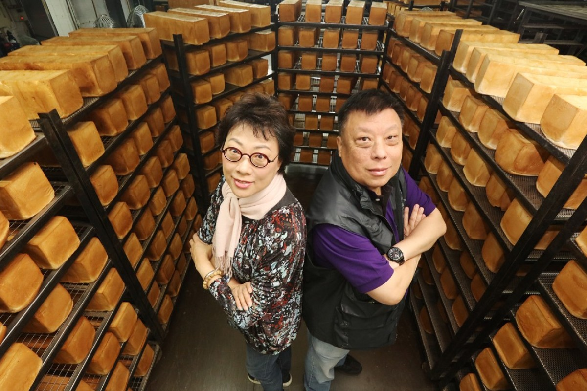 Heung Heung Food Products' executive director Peter Keung and his wife, Tammy, at the company's baking facility in Wong Chuk Hang. Pictures: Felix Wong