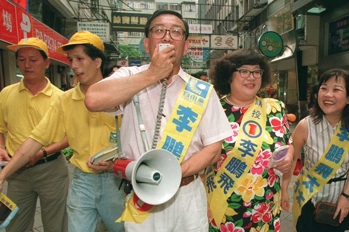 Shum (second right) supported former Legislative Council member Allen Lee (middle), at an election campaign in Tai Po.