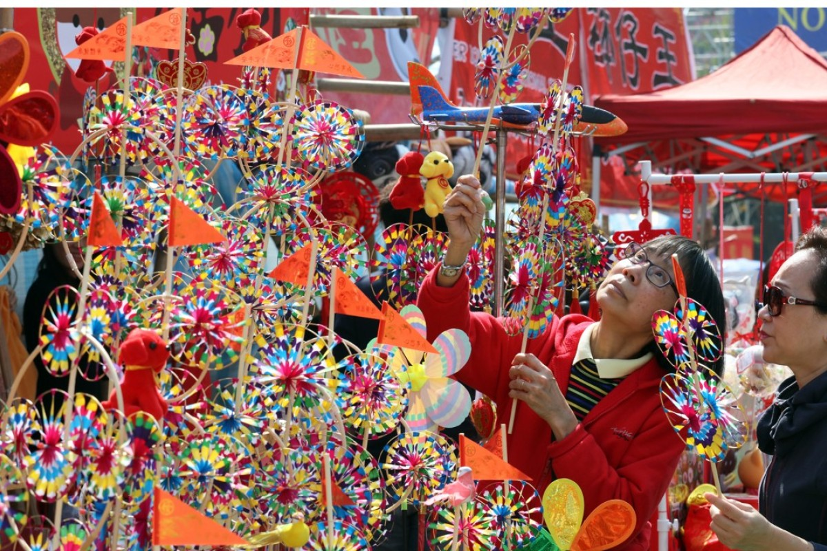 The 2018 Lunar New Year fair at Victoria Park, in Causeway Bay. Picture: Felix Wong