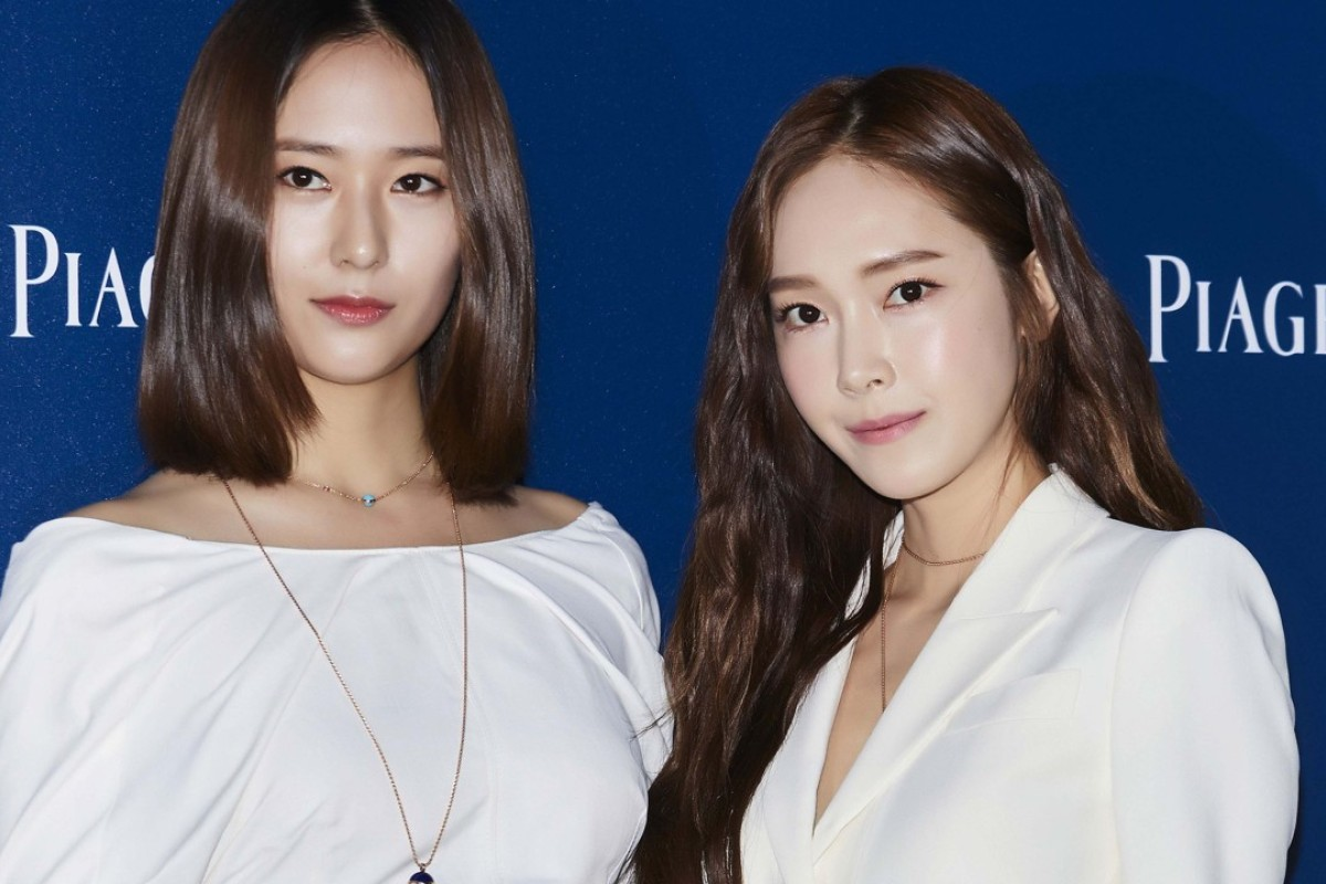 Krystal Jung and Jessica Jung