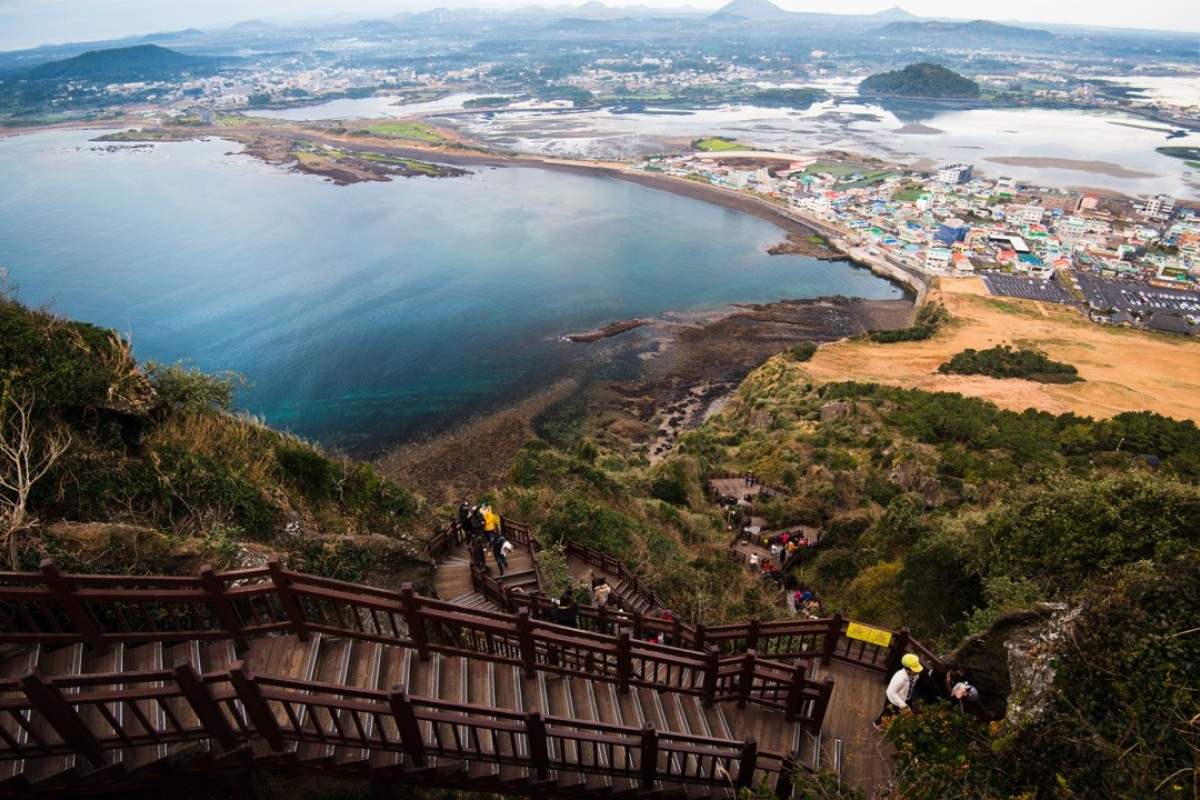 Seongsan Ilchulbong Jeju Island South Korea Picture Alamy