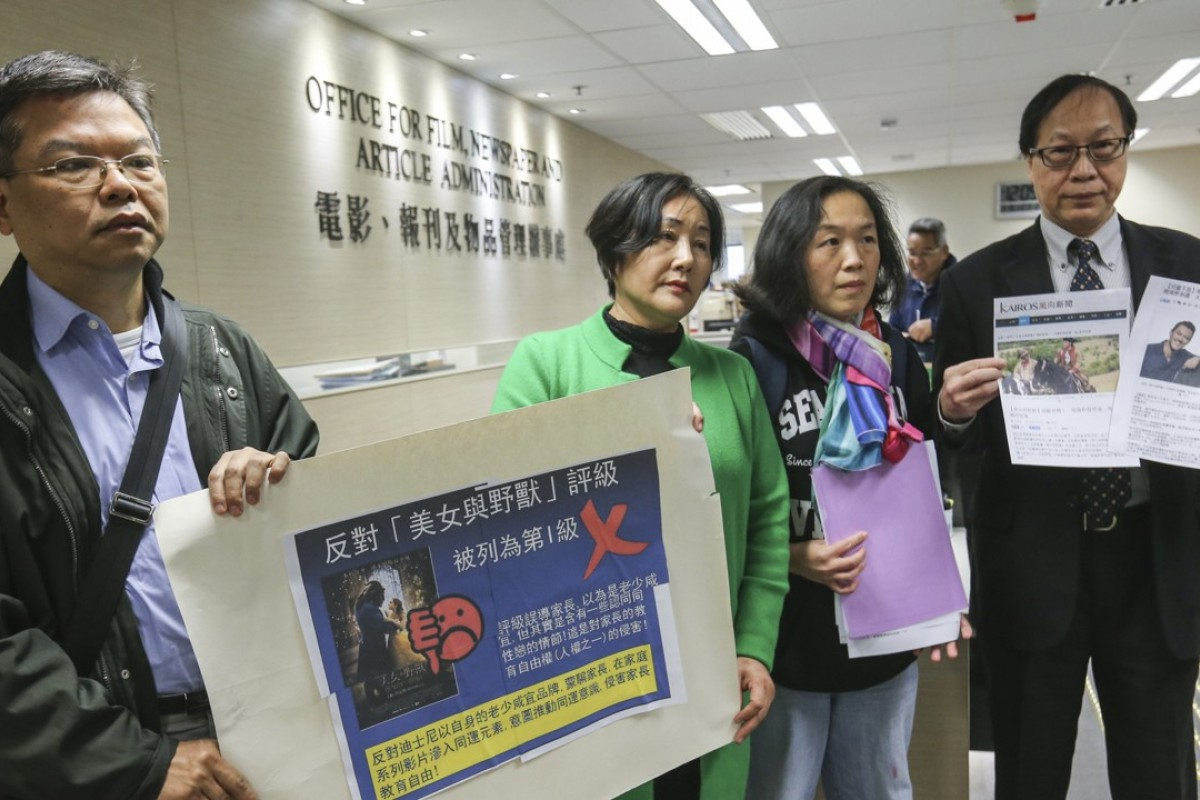 Members of the Family School Sodo Concern Group call for a reclassification of the rating given to the film Beauty and the Beast. Picture: Dickson Lee