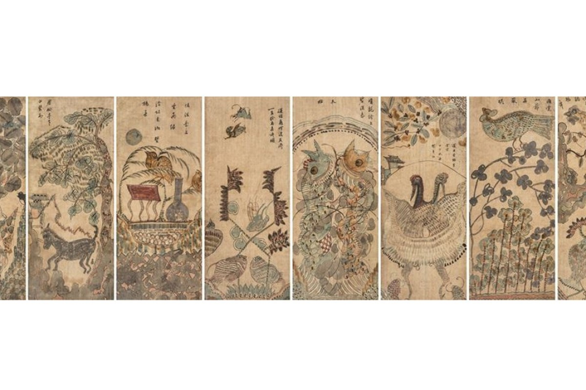 'Painting of Pleasure', an eight-panel folding screen featuring flowers, birds and animals from the late 19th to early 20th century. Photo: Gallery Hyundai