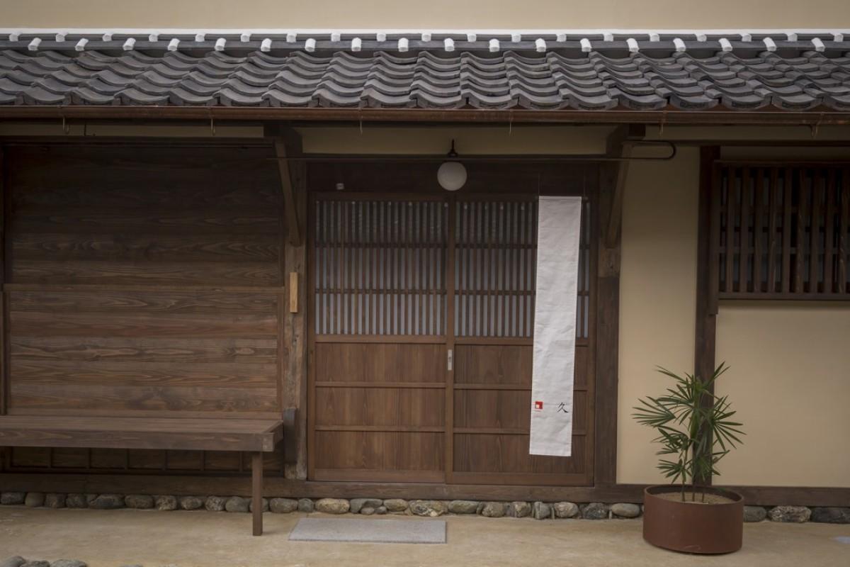 Hisa, a kominka in Uchiko, Japan. Pictures: Chris Dwyer