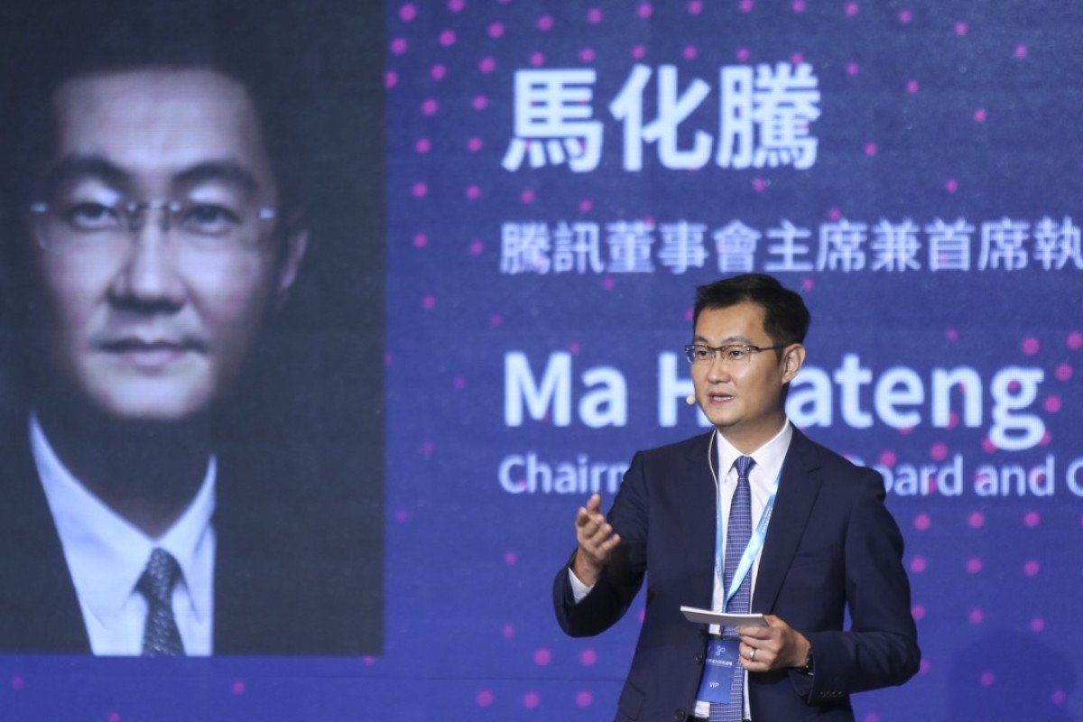 CEO of Tencent, Ma Huateng, used his knowledge and experience to set up instant messaging software OICQ, later known as QQ. Photo: Chen Xiaomei