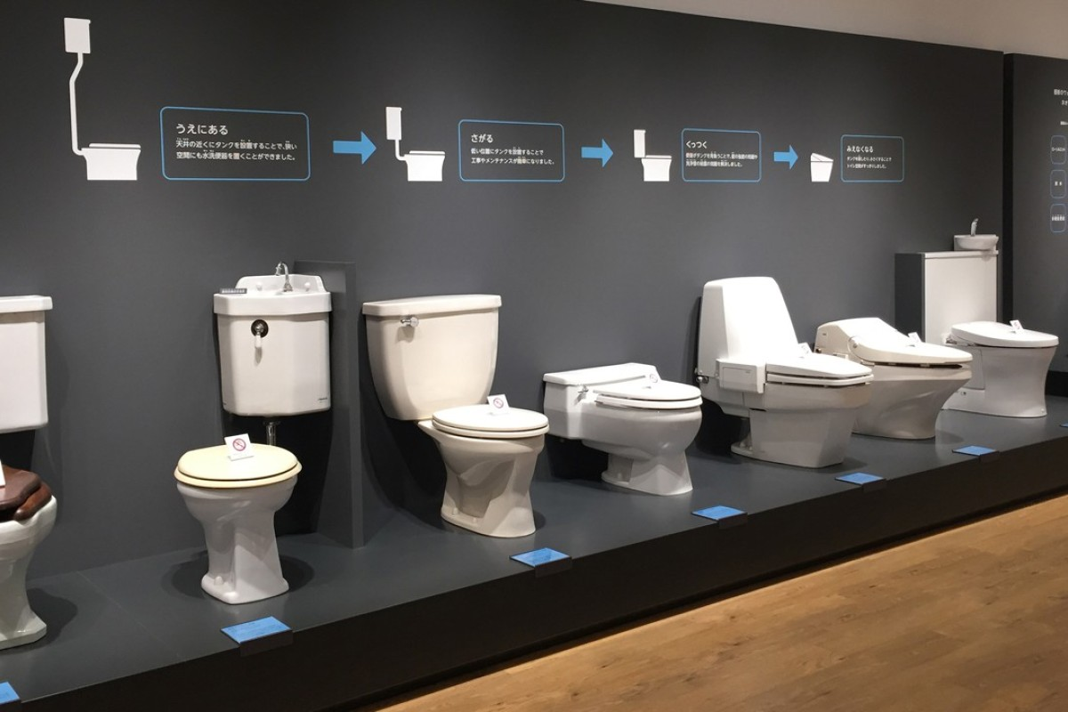 "The toilet museum in Kita-Kyushu, Japan. A Japanese maxim has it that ""the restroom is the face of the household"" – but Nagoya appears not to have heard. Photo: The Washington Post"