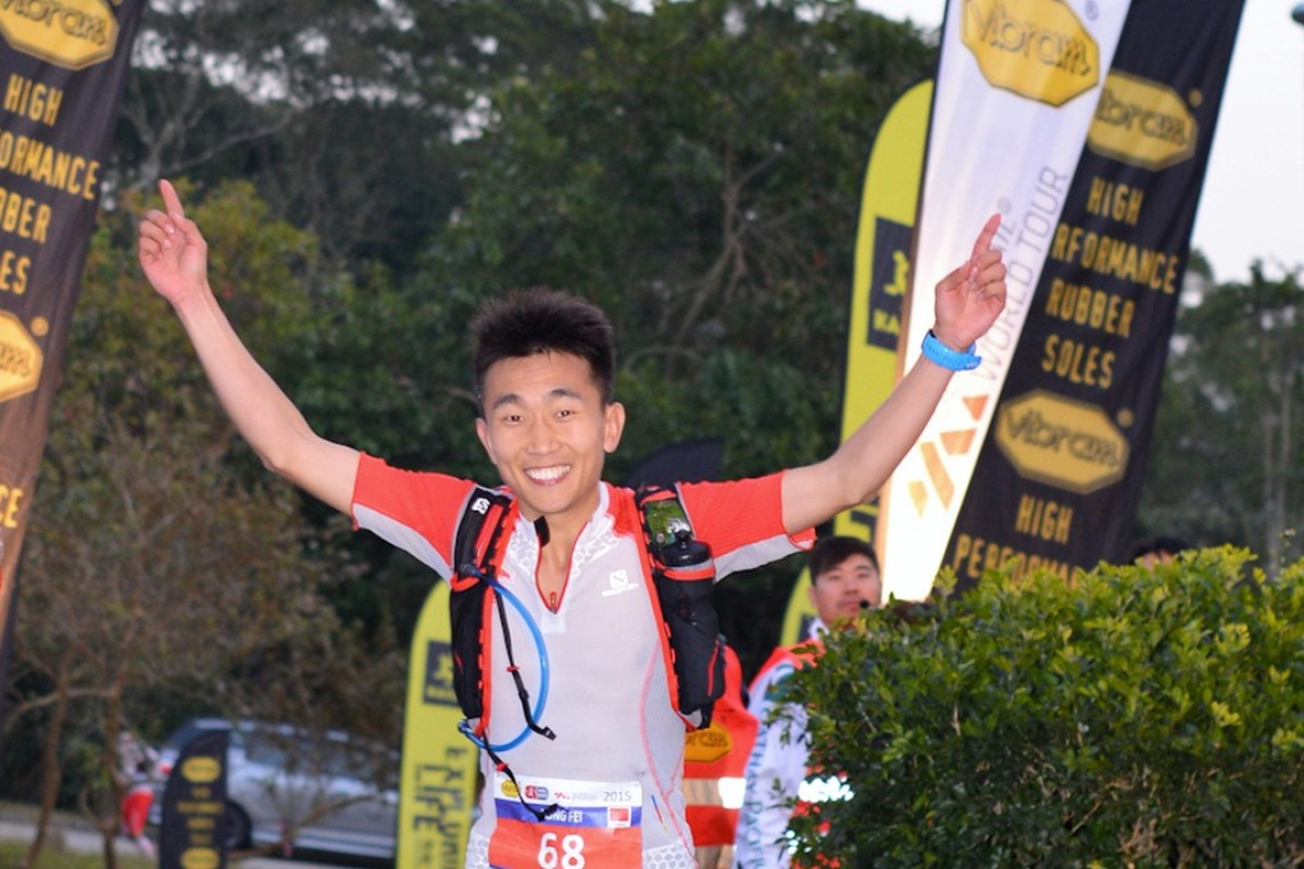 Yan Longfei sets the record for the HK100 in 2015. The TransNT route is similar to the latter half of the famous 100km race. Photo: Handout