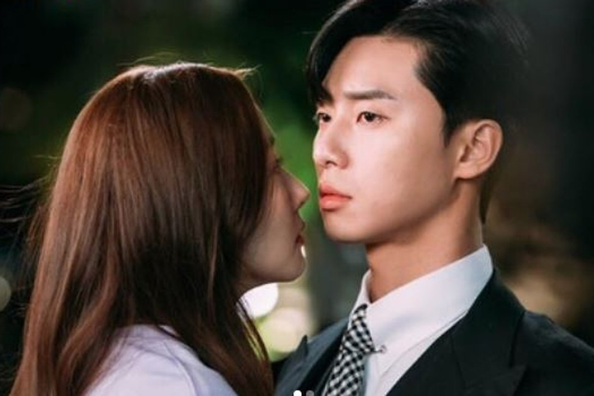 Park Seo-joon (right) and Park Min-young appear in 'What's Wrong with Secretary Kim'. Photo: Instagram.