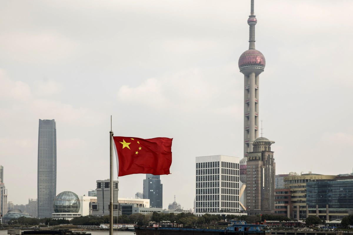 The financial district in Shanghai. Photo: Bloomberg