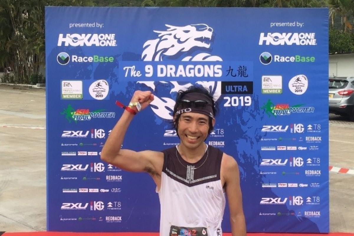 Kazufumi Ose celebrates his victory. Photo: Handout