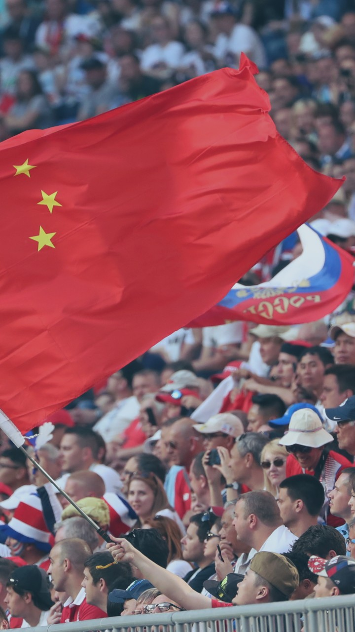 To support or not to support? Chinese soccer fans wary of Japan's rise