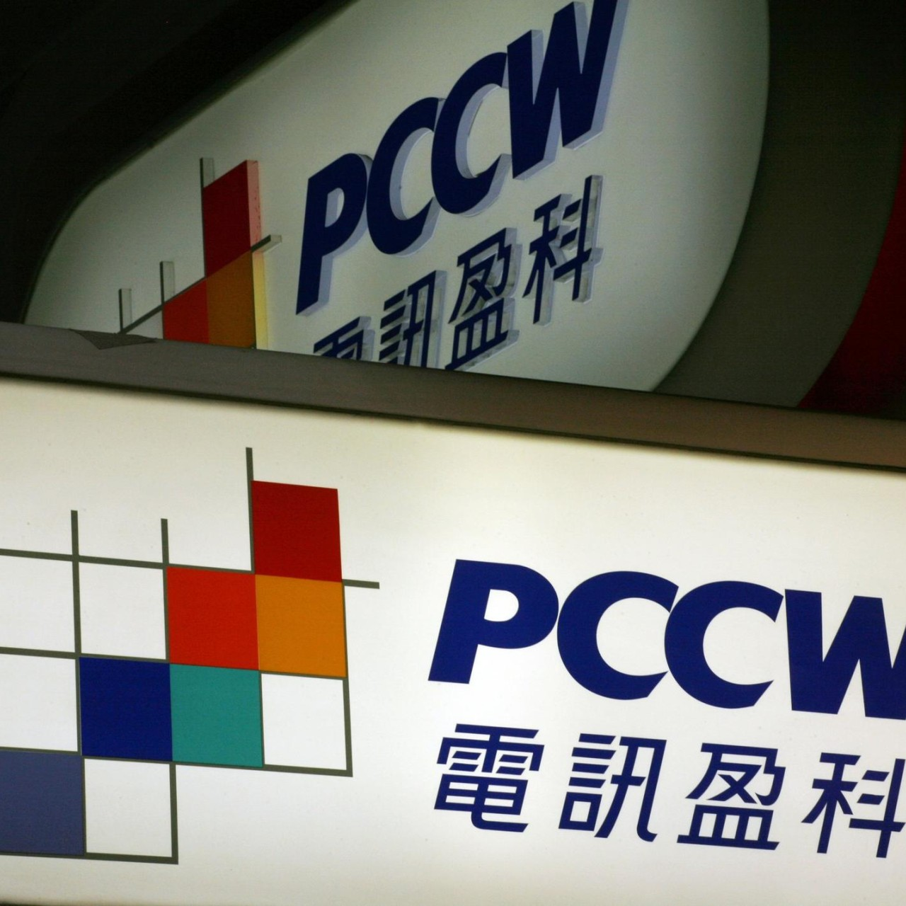 PCCW stock becomes a value number | South China Morning Post