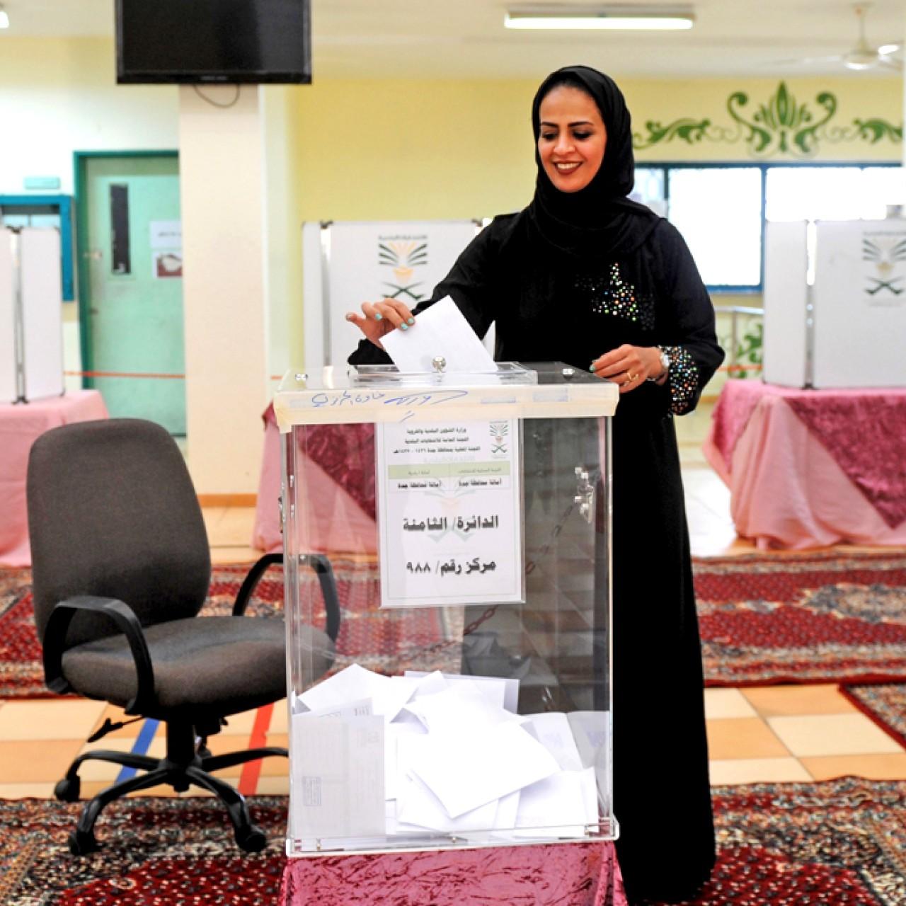 A first in Saudi Arabia: At least 20 women win municipal council