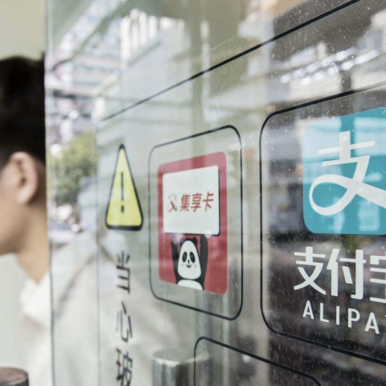Ant Financial keeps loan delinquency low on a diet of big