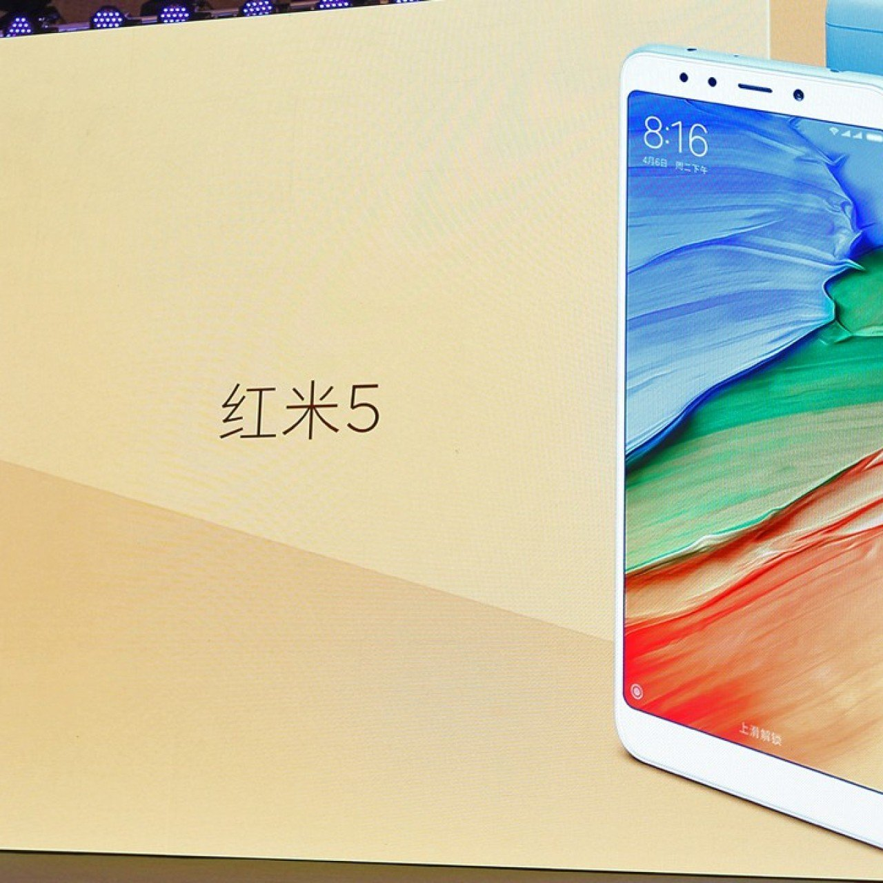 China's Xiaomi rolls out two low price phones it hopes will vault it