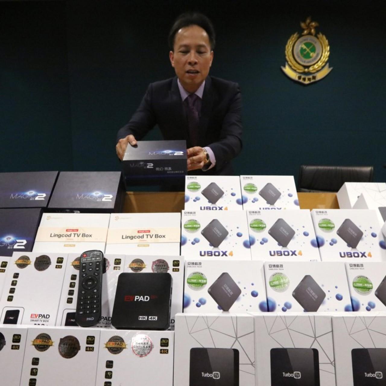 Got an illegal set-top box in Hong Kong? Be careful, customs is