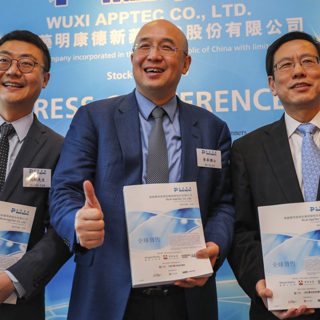 Leading Chinese biotech firm Wuxi AppTec says US hurdles