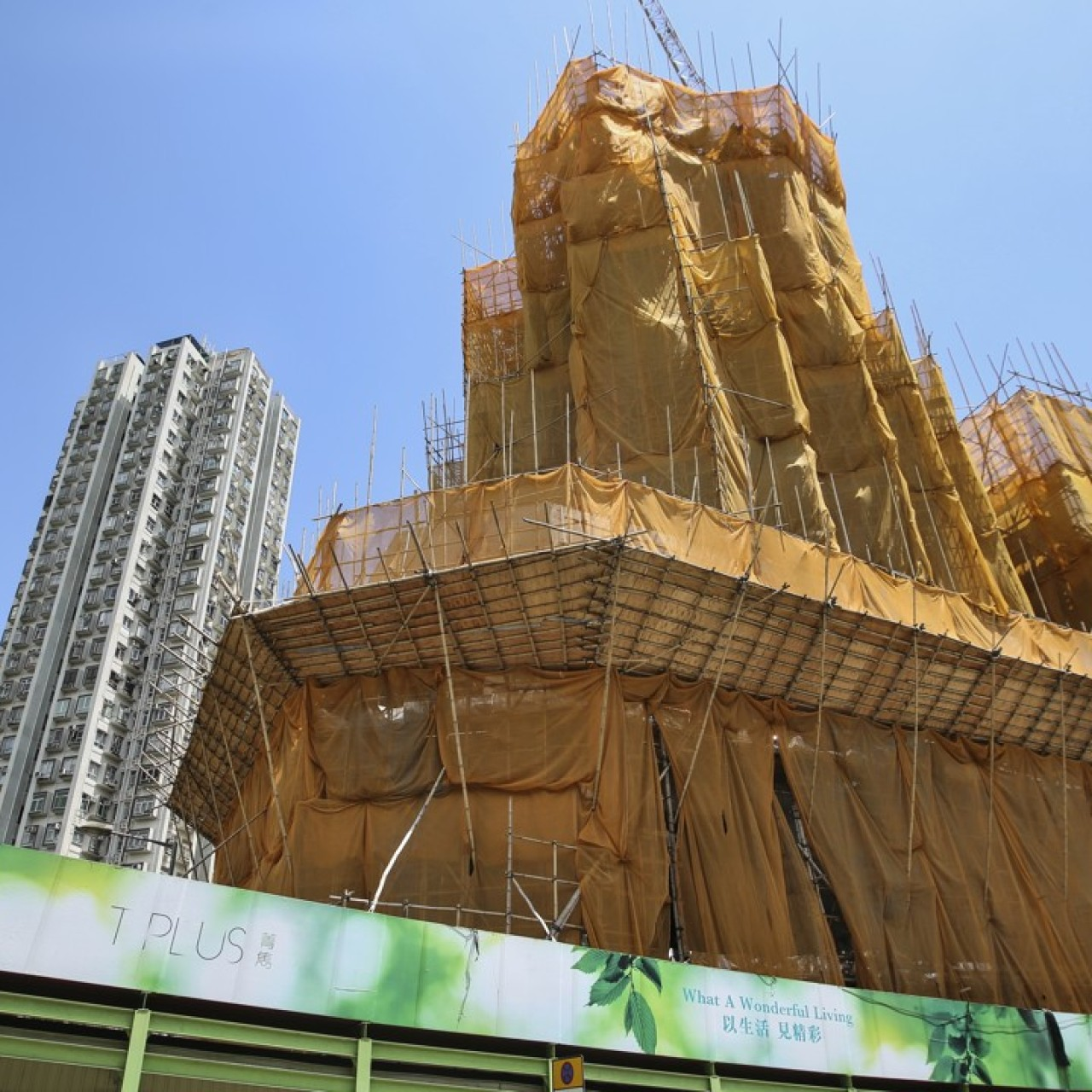 Hong Kong's building boom in tiny flats fizzles out as T
