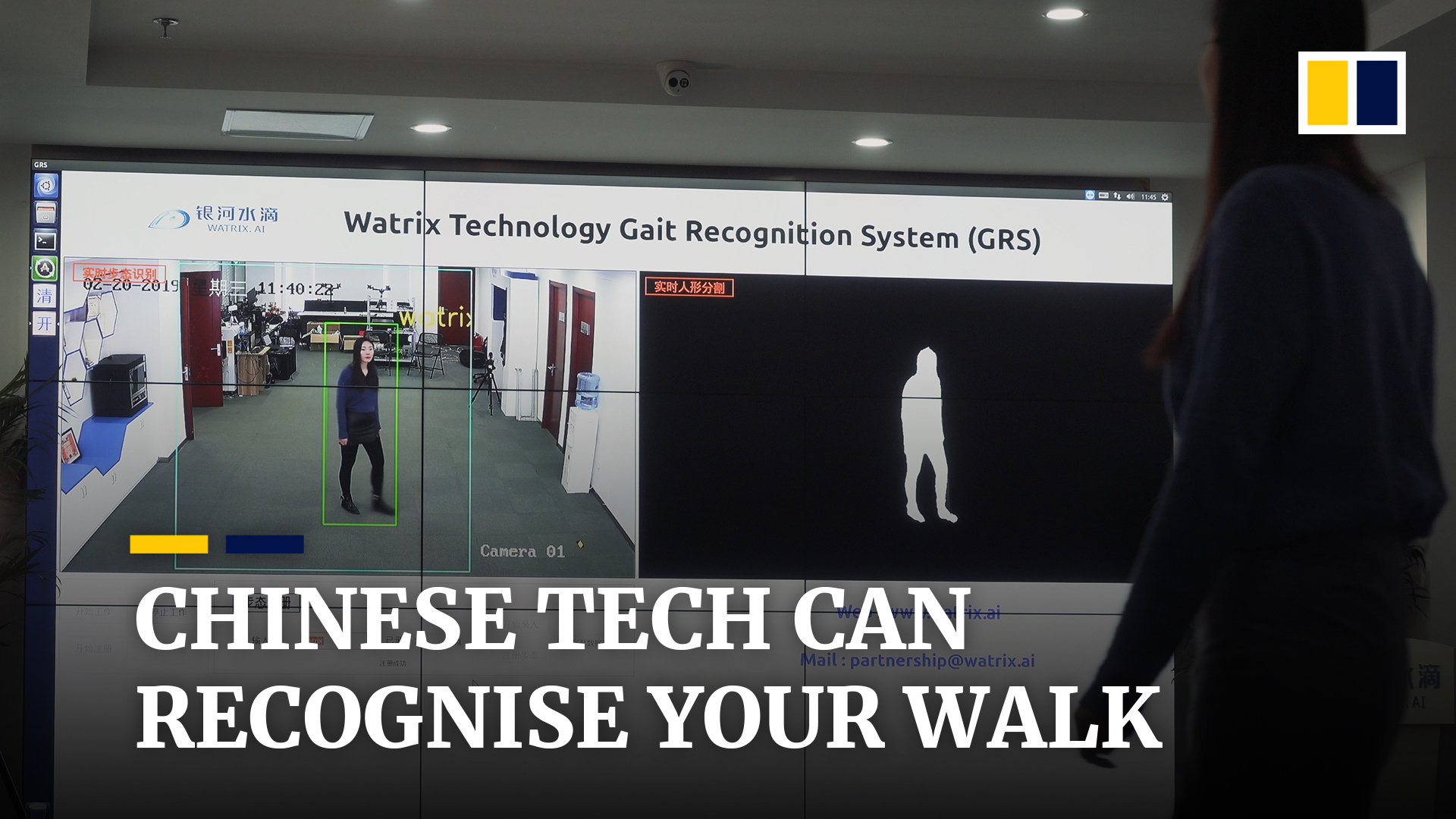 Chinese police test gait-recognition technology from AI